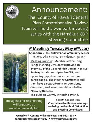 Special Meeting Announcement