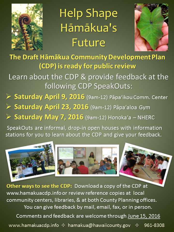 Speak Up & SpeakOut - Give Your Feedback on the Draft CDP