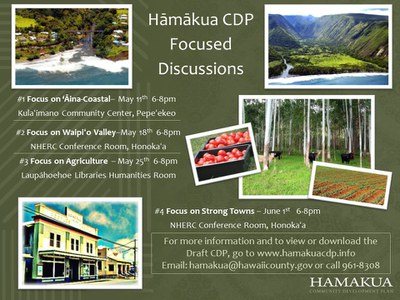 Focused Discussions Flyer (Events scheduled  May 11-June 1st)